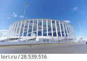 Nizhny Novgorod, Russia. - May 10.2018. Construction of the stadium in Nizhny Novgorod to the FIFA World Cup 2018. Редакционное фото, фотограф Владимир Петров / Фотобанк Лори