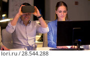 Купить «business team with vr headset and earth projection», видеоролик № 28544288, снято 22 мая 2019 г. (c) Syda Productions / Фотобанк Лори