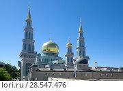 Купить «Купола Московской соборной мечети, Москва, Россия», эксклюзивное фото № 28547476, снято 28 мая 2018 г. (c) Елена Коромыслова / Фотобанк Лори