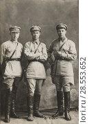 Купить «Три красноармейца. 1924», фото № 28553652, снято 24 февраля 2019 г. (c) Retro / Фотобанк Лори