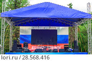 Купить «scene before the performance of musicians», фото № 28568416, снято 12 июня 2018 г. (c) Дмитрий Бачтуб / Фотобанк Лори