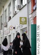 Купить «Монахини на Маросейке в Москве», эксклюзивное фото № 28581196, снято 13 июня 2018 г. (c) Дмитрий Неумоин / Фотобанк Лори