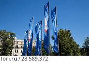 Купить «Welcome flags on Moscow streets in honour of the 2018 FIFA World Cup in Russia», фото № 28589372, снято 15 июня 2018 г. (c) Владимир Журавлев / Фотобанк Лори