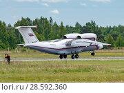 Купить «Ан-72 (бортовой RF-90372) на посадке, аэродром Мигалово, Тверь», эксклюзивное фото № 28592360, снято 10 июня 2018 г. (c) Alexei Tavix / Фотобанк Лори