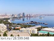 Купить «Панорамный вид на Баку. Азербайджан», фото № 28599048, снято 23 сентября 2015 г. (c) Евгений Ткачёв / Фотобанк Лори