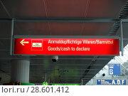 Купить «Sign duty, subject to registration goods, airport of Munich», фото № 28601412, снято 17 июля 2019 г. (c) age Fotostock / Фотобанк Лори