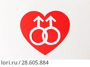 Купить «mars symbol on red heart over white background», фото № 28605884, снято 14 ноября 2017 г. (c) Syda Productions / Фотобанк Лори