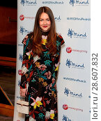 Купить «Guests attend Virgin Money Giving Minds Awards 2016 Featuring: Lacey Turner Where: London, United Kingdom When: 14 Nov 2016 Credit: Phil Lewis/WENN.com», фото № 28607832, снято 14 ноября 2016 г. (c) age Fotostock / Фотобанк Лори