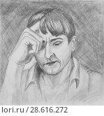 Купить «Portrait of a young man.The guy's holding his hand on his head.  Pencil drawing on paper», иллюстрация № 28616272 (c) Олег Хархан / Фотобанк Лори