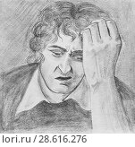 Купить «Portrait of a young man.The guy's holding his hand on his head.  Pencil drawing on paper», фото № 28616276, снято 24 сентября 2017 г. (c) Олег Хархан / Фотобанк Лори