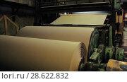 Купить «Recycling of garbage Cardboard paper production», видеоролик № 28622832, снято 14 июня 2018 г. (c) Aleksejs Bergmanis / Фотобанк Лори