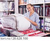 Купить «Woman enjoying blanket», фото № 28628100, снято 10 декабря 2018 г. (c) Яков Филимонов / Фотобанк Лори