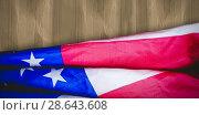 Купить «Composite image of creased us flag», фото № 28643608, снято 8 июля 2020 г. (c) Wavebreak Media / Фотобанк Лори