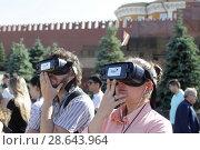Купить «Люди в 3Д очках на Красной площади», эксклюзивное фото № 28643964, снято 2 июня 2018 г. (c) Дмитрий Неумоин / Фотобанк Лори