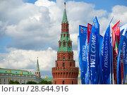 Купить «Welcome flags on Moscow streets in honour of the 2018 FIFA World Cup in Russia», фото № 28644916, снято 15 июня 2018 г. (c) Владимир Журавлев / Фотобанк Лори