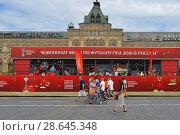 Купить «2018 FIFA World Cup Football Park opened on Red Square near Moscow Kremlin», фото № 28645348, снято 21 июня 2018 г. (c) Валерия Попова / Фотобанк Лори
