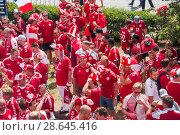 Купить «Футбольные болельщики сборной Дании на Чемпионате мира по футболу FIFA 2018 в России. Москва», фото № 28645416, снято 26 июня 2018 г. (c) Алёшина Оксана / Фотобанк Лори