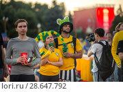 Купить «FIFA Fan Fest. Москва, Воробьевы горы, Чемпионат Мира по Футболу 2018», фото № 28647792, снято 27 июня 2018 г. (c) Julia Shepeleva / Фотобанк Лори