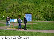 Купить «Отдыхающие люди в парке усадьбы Коломенское в Москве», эксклюзивное фото № 28654256, снято 12 мая 2016 г. (c) lana1501 / Фотобанк Лори