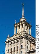 Купить «Башня жилого дома на углу Московского проспекта и улицы Бассейной. Санкт-Петербург», эксклюзивное фото № 28663184, снято 29 мая 2018 г. (c) Александр Щепин / Фотобанк Лори