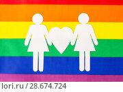 Купить «female couple pictogram on rainbow flag background», фото № 28674724, снято 14 ноября 2017 г. (c) Syda Productions / Фотобанк Лори