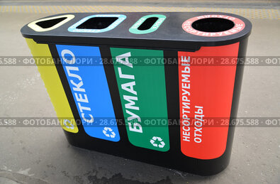 Купить «Цветной контейнер для раздельного сбора мусора. Калининград», фото № 28675588, снято 20 июня 2018 г. (c) Ирина Борсученко / Фотобанк Лори
