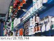 Купить «Shelves with sport nutrition in a sport food store indoor», фото № 28705744, снято 12 апреля 2018 г. (c) Яков Филимонов / Фотобанк Лори