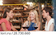 Купить «happy women drinking red wine at bar or restaurant», видеоролик № 28730660, снято 4 июля 2018 г. (c) Syda Productions / Фотобанк Лори