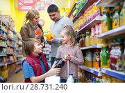 Купить «Parents with two kids choosing soda», фото № 28731240, снято 15 декабря 2018 г. (c) Яков Филимонов / Фотобанк Лори