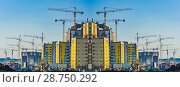 Купить «Строительство нового жилого городского района», фото № 28750292, снято 23 июля 2019 г. (c) Сергеев Валерий / Фотобанк Лори