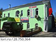 Купить «Рекламные плакаты на фасаде. Двухэтажный кирпичный дом. Улица Панфилова, 6. Город Волоколамск. Московская область», эксклюзивное фото № 28750364, снято 6 мая 2015 г. (c) lana1501 / Фотобанк Лори