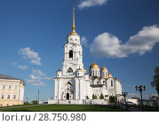 Купить «Dormition Cathedral, Vladimir, Russia», фото № 28750980, снято 12 мая 2018 г. (c) Юлия Бабкина / Фотобанк Лори