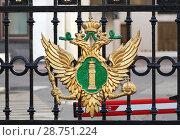 Купить «Эмблема Министерства юстиции России», эксклюзивное фото № 28751224, снято 3 июня 2018 г. (c) Dmitry29 / Фотобанк Лори