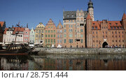 Купить «Embankment of Motlawa river in Gdansk in sunny spring day, Poland», видеоролик № 28751444, снято 12 мая 2018 г. (c) Яков Филимонов / Фотобанк Лори