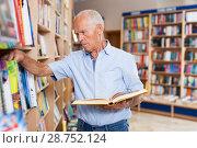 Купить «Older man choosing books in bookstore», фото № 28752124, снято 11 июня 2018 г. (c) Яков Филимонов / Фотобанк Лори