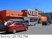 Купить «Город Омск, гипермаркет товаров для сада и дома OBI, парковка», фото № 28752796, снято 15 июля 2018 г. (c) Виктор Топорков / Фотобанк Лори