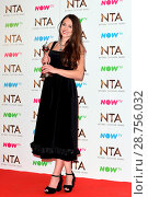 Купить «The 2017 National Television Awards held at the O2 - winners' board. Featuring: Lacey Turner Where: London, United Kingdom When: 25 Jan 2017 Credit: Daniel Deme/WENN.com», фото № 28756032, снято 25 января 2017 г. (c) age Fotostock / Фотобанк Лори