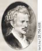 Купить «Ignacy Jan Paderewski, 1860-1941. Polish pianist and composer, politician, statesman and spokesman for Polish independence. Illustration by Gordon Ross...», фото № 28756608, снято 22 октября 2019 г. (c) age Fotostock / Фотобанк Лори