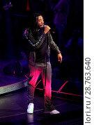 Купить «D.R.A.M. making his debut performance at Drai's nightclub in the Cromwell Hotel & Casino in Las Vegas, Nevada. Featuring: Shelley Marshaun Massenburg-Smith...», фото № 28763640, снято 28 января 2017 г. (c) age Fotostock / Фотобанк Лори