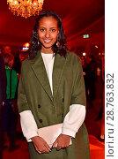 Купить «Green me film festival for sustainability award gala at Bar jeder Vernunft. Featuring: Sara Nuru Where: Berlin, Germany When: 29 Jan 2017 Credit: AEDT/WENN.com», фото № 28763832, снято 29 января 2017 г. (c) age Fotostock / Фотобанк Лори