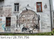 Купить «Рисунок на фасаде. Двухэтажный двухподъездный кирпичный жилой дом. Коммунистическая улица, 1. Город Боровск. Калужская область», эксклюзивное фото № 28791756, снято 29 октября 2011 г. (c) lana1501 / Фотобанк Лори
