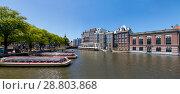 Купить «Панорама набережной реки Амстел в центре Амстердама», фото № 28803868, снято 2 июля 2018 г. (c) V.Ivantsov / Фотобанк Лори