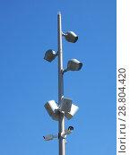 Купить «Камеры видеонаблюдения на территории природно-ландшафтного парка «Зарядье». Тверской район. Город Москва», эксклюзивное фото № 28804420, снято 2 июля 2018 г. (c) lana1501 / Фотобанк Лори