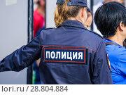 Купить «Женщина-полицейский дежурит возле рамки арочного металлодетектора», фото № 28804884, снято 29 июня 2018 г. (c) Алёшина Оксана / Фотобанк Лори