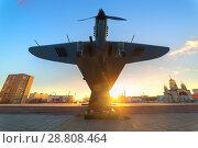 Купить «The IL-2 ground attack aircraft is a monument to the labor and fighting glory of the Kuibyshevites.», фото № 28808464, снято 8 ноября 2017 г. (c) Акиньшин Владимир / Фотобанк Лори