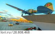 Купить «The IL-2 ground attack aircraft is a monument to the labor and fighting glory of the Kuibyshevites.», фото № 28808468, снято 8 ноября 2017 г. (c) Акиньшин Владимир / Фотобанк Лори