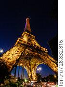 Купить «Tour Eiffel at night», фото № 28832816, снято 19 июля 2013 г. (c) Сурикова Ирина / Фотобанк Лори