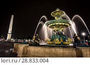 Купить «Place Concorde at night with fountains rivers and seas», фото № 28833004, снято 5 сентября 2014 г. (c) Сурикова Ирина / Фотобанк Лори
