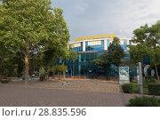 Купить «Здание Евпаторийского дельфинария, Крым», фото № 28835596, снято 29 июня 2018 г. (c) Николай Мухорин / Фотобанк Лори
