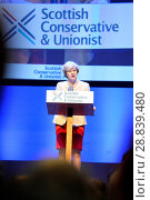 Купить «Prime Minister Theresa May, leader of the Conservative Party, addressing the annual Scottish Conservative Conference at the SECC in Glasgow. Featuring...», фото № 28839480, снято 3 марта 2017 г. (c) age Fotostock / Фотобанк Лори